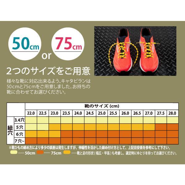 結ばない靴ひも キャタピラン 50cm hymstore 05