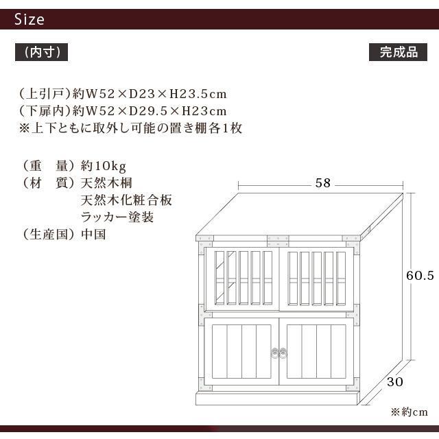 レトロ調家具 キャビネット 小さめサイズ 収納家具 昭和レトロ アンティーク調キャビネット 和の空間|hymstore|05