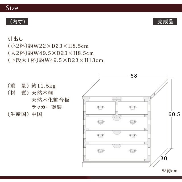 レトロ調家具 チェスト 小さめサイズ 収納家具 昭和レトロ アンティーク調 キャビネット 和の空間 hymstore 05