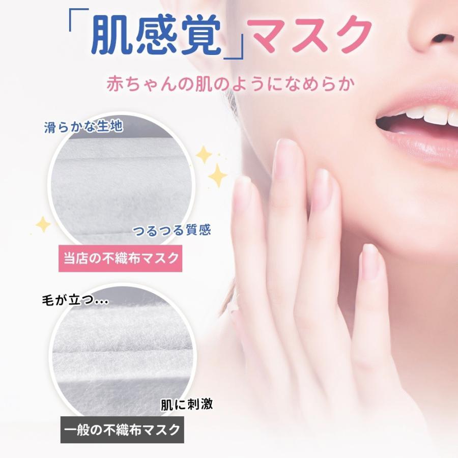 マスク 不織布 ピンク 165mm 50枚+1 小さめ 個包装 カラー 6mm平ゴム 三層 ミディアム 日本基準マスク hymstore 02