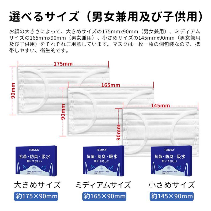 マスク 不織布 ピンク 165mm 50枚+1 小さめ 個包装 カラー 6mm平ゴム 三層 ミディアム 日本基準マスク hymstore 06