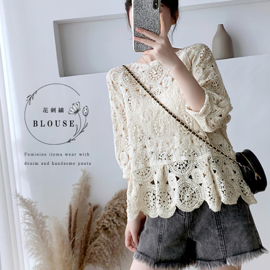 透かし編み トップス レディース5分袖 シースルーカットソー かぎ編み ブラウス 花刺繍 hymstore
