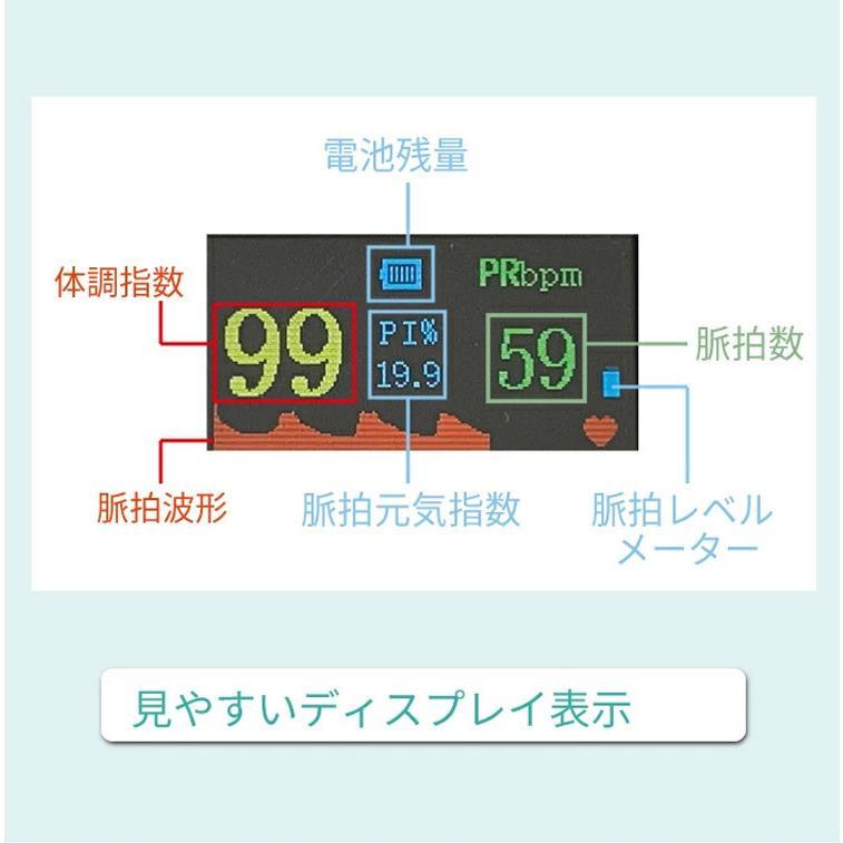 パルスゼロメーター オキシメーター 血中酸素濃度計 測定器 脈拍計 酸素飽和度 心拍計 指脈拍 指先 酸素濃度計 非医療用機器|hymstore|04