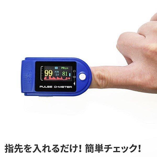 パルスゼロメーター オキシメーター 血中酸素濃度計 測定器 脈拍計 酸素飽和度 心拍計 指脈拍 指先 酸素濃度計 非医療用機器|hymstore|07