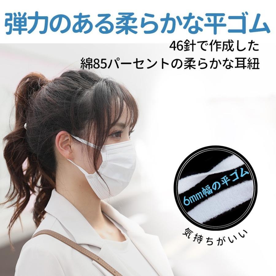 マスク 不織布 カラー 165mm Mサイズ ミディアム ふつう ホワイト 50枚 平ゴム15mm 個包装 hymstore 05