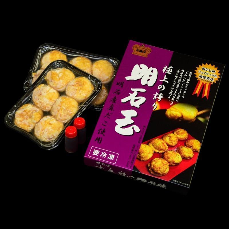 「十三味」明石玉(明石焼き)5箱セット(冷凍) hyogo-tokusanhin 02