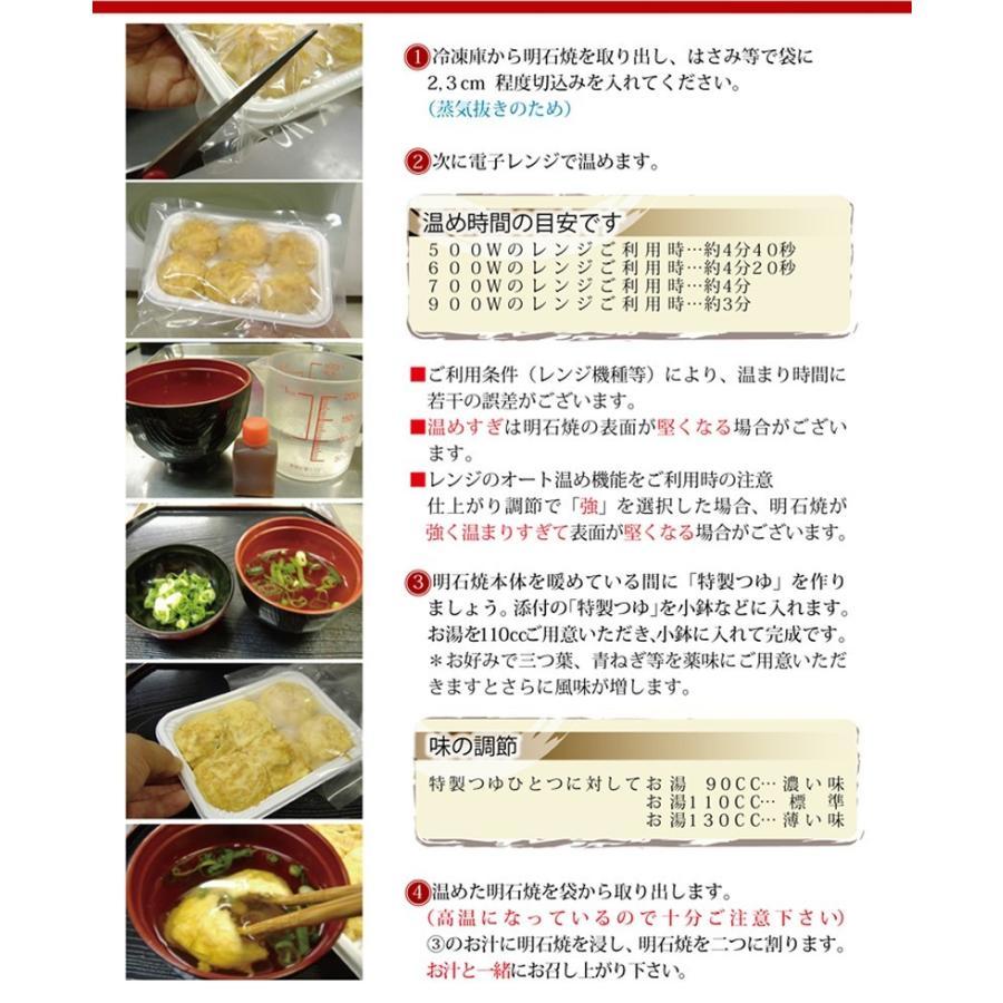 「十三味」明石玉(明石焼き)5箱セット(冷凍) hyogo-tokusanhin 03