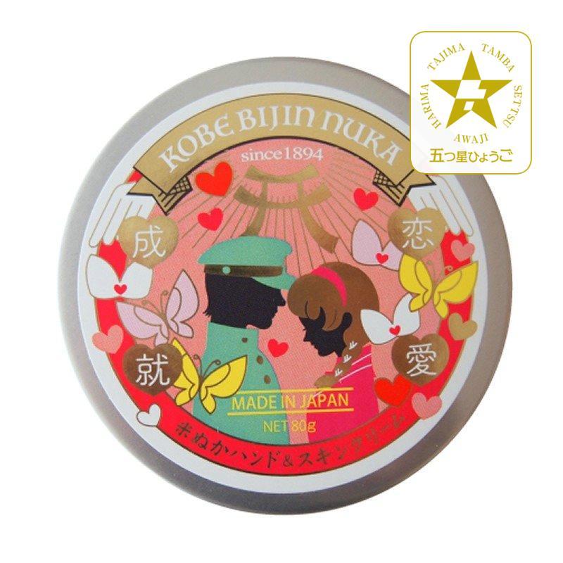 「神戸美人ぬか」米ぬかハンド&スキンクリーム キュートフローラルの香り(恋愛成就) hyogo-tokusanhin
