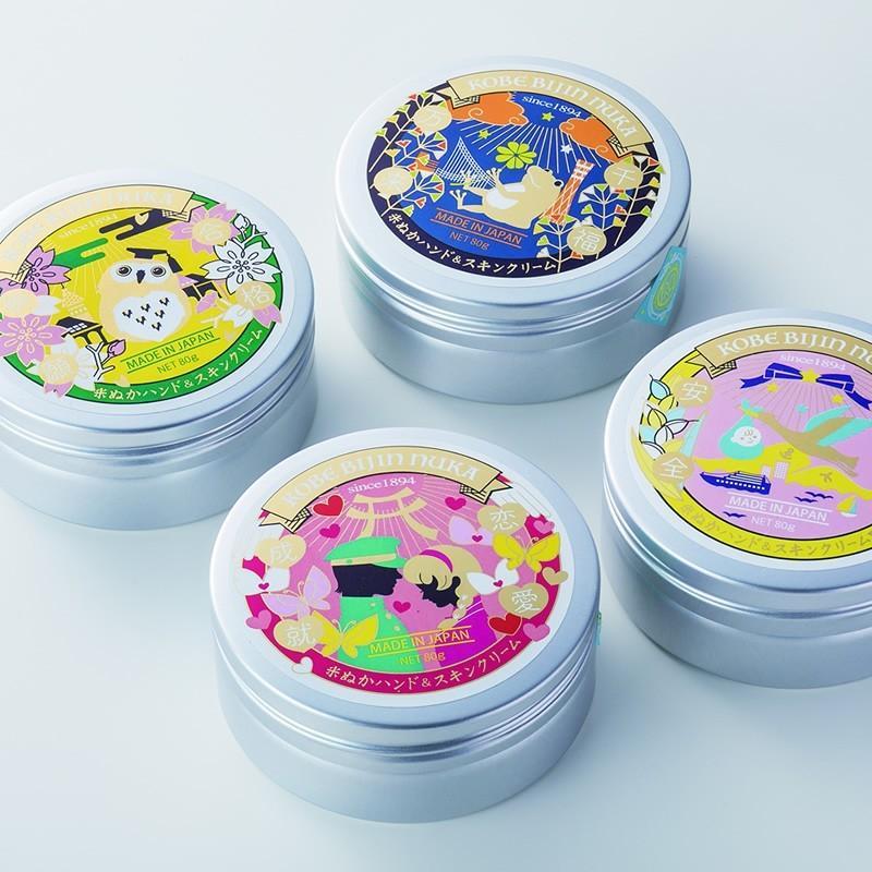 「神戸美人ぬか」米ぬかハンド&スキンクリーム キュートフローラルの香り(恋愛成就) hyogo-tokusanhin 02