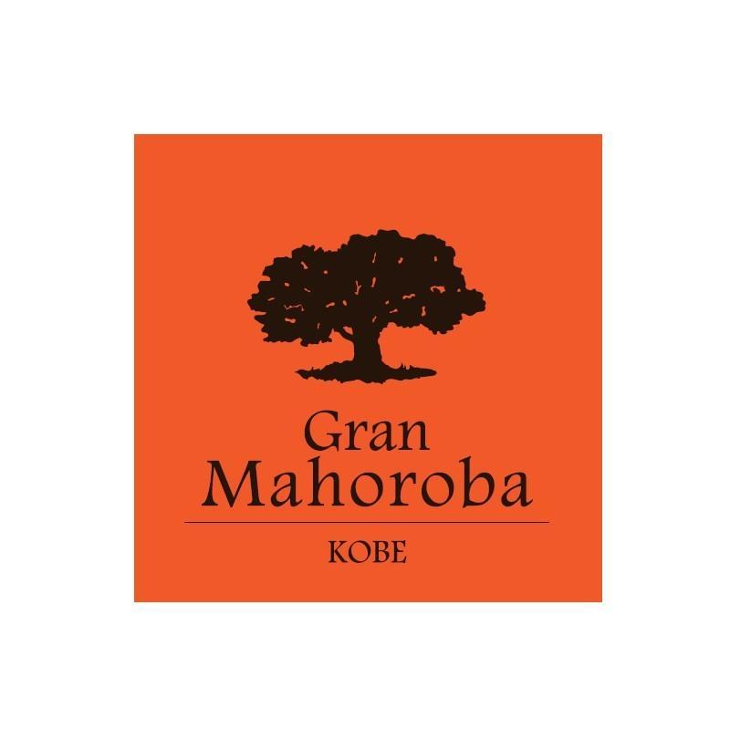 兵庫土産「ブーランジェリー GRAN MAHOROBA」神戸 王様のカシミヤ食パン(小倉あん食)|hyogo-tokusanhin|09