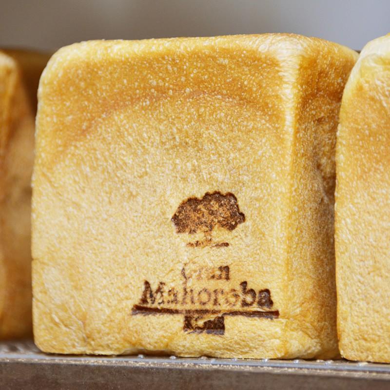 兵庫土産「ブーランジェリー GRAN MAHOROBA」神戸 王様のカシミヤ食パン(小倉あん食)|hyogo-tokusanhin|03