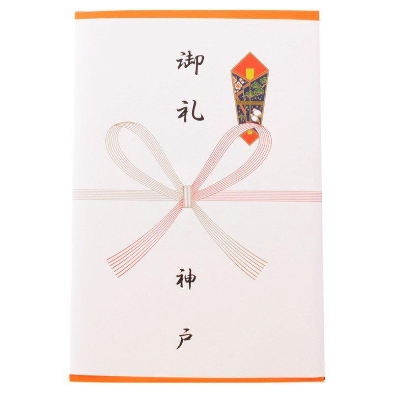兵庫土産「ブーランジェリー GRAN MAHOROBA」神戸 王様のカシミヤ食パン(小倉あん食)|hyogo-tokusanhin|05