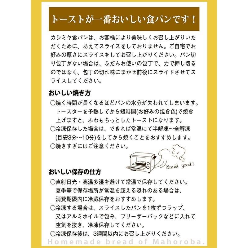 兵庫土産「ブーランジェリー GRAN MAHOROBA」神戸 王様のカシミヤ食パン(小倉あん食)|hyogo-tokusanhin|07