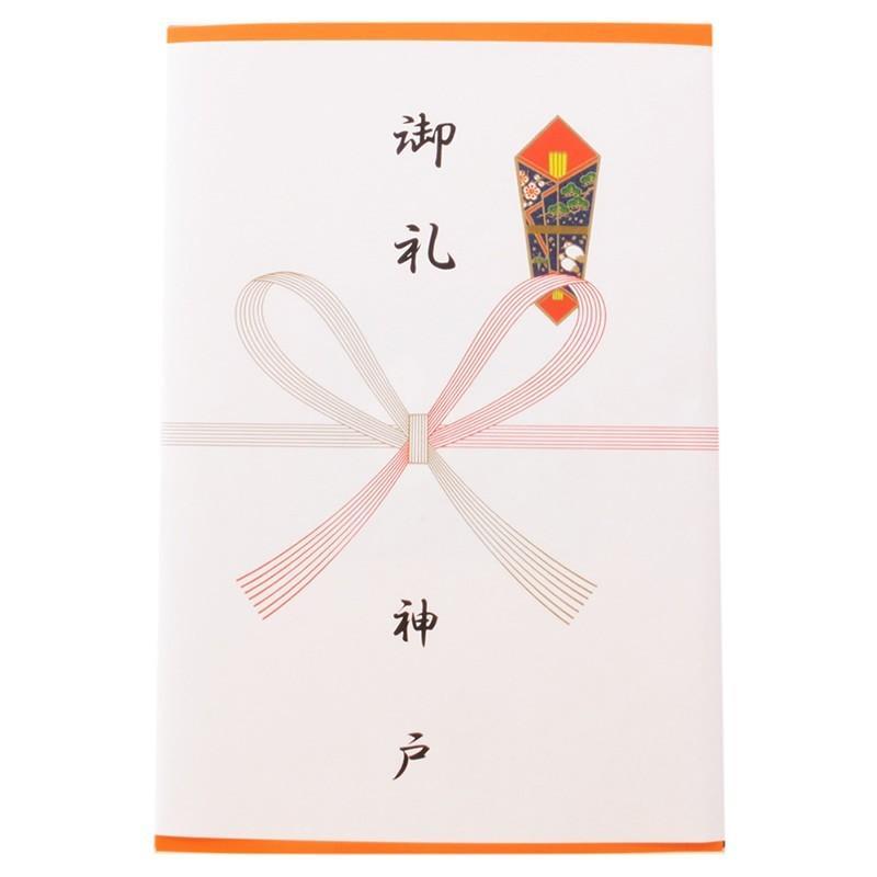 兵庫土産「ブーランジェリー GRAN MAHOROBA」神戸 王様のカシミヤ食パン(プレーン) hyogo-tokusanhin 09