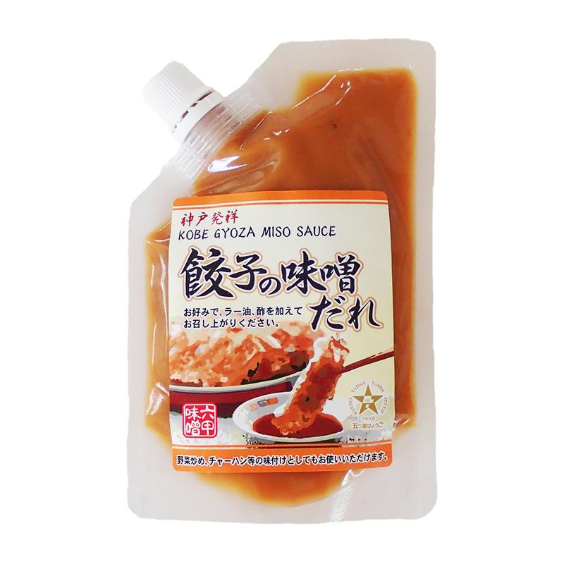 「六甲味噌製造所」餃子の味噌だれ140g|hyogo-tokusanhin|02