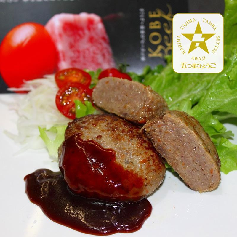 「うらい」神戸ビーフ入り特製ハンバーグ4枚入り(冷凍)|hyogo-tokusanhin