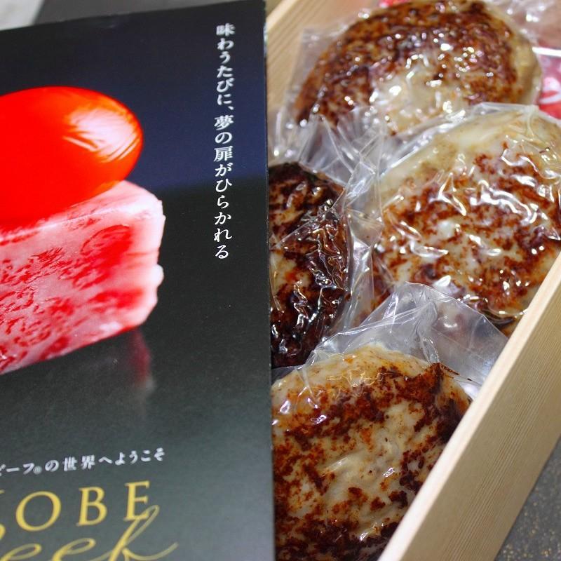 「うらい」神戸ビーフ入り特製ハンバーグ4枚入り(冷凍)|hyogo-tokusanhin|04