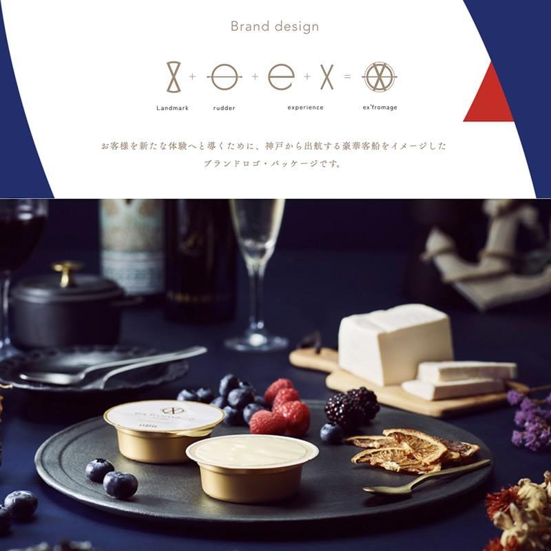 「QBB 六甲バター」ex'fromage KOBE (エクスフロマージュ神戸)レアチーズケーキ|hyogo-tokusanhin|09