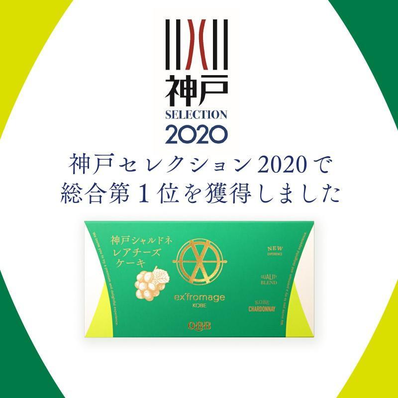 「QBB 六甲バター」ex'fromage KOBE (エクスフロマージュ神戸)レアチーズケーキ|hyogo-tokusanhin|03