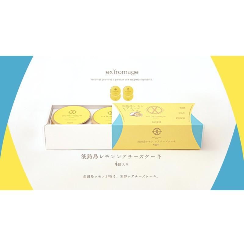 「QBB 六甲バター」ex'fromage KOBE (エクスフロマージュ神戸)レアチーズケーキ|hyogo-tokusanhin|07
