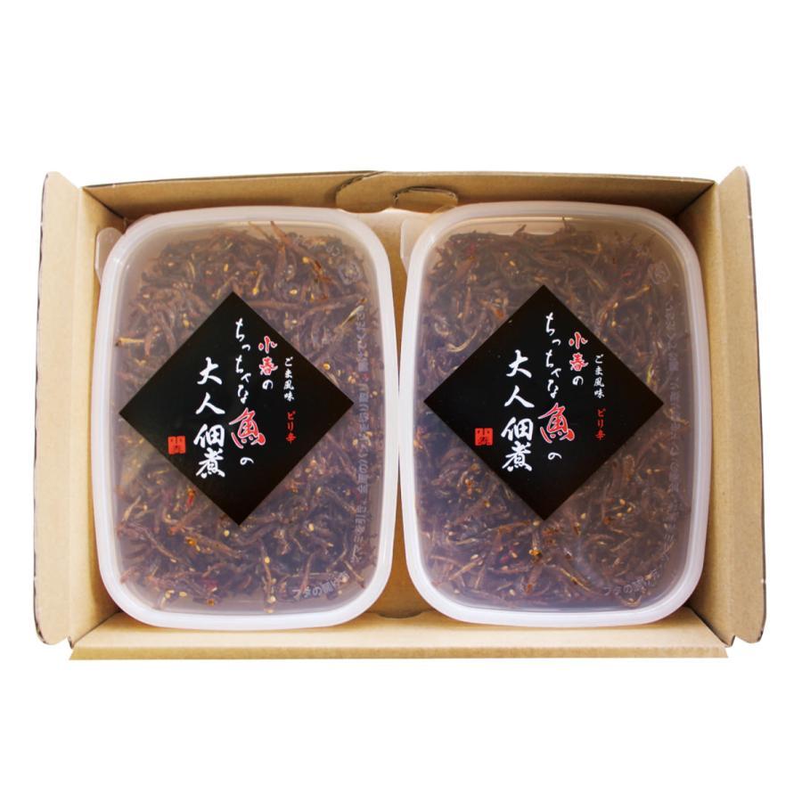 「エスジーエス」小春のちっちゃな魚の大人佃煮2個セット|hyogo-tokusanhin