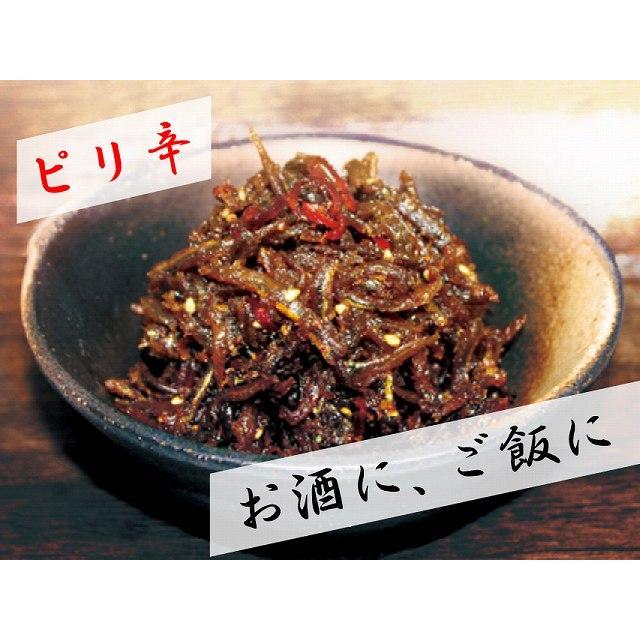「エスジーエス」小春のちっちゃな魚の大人佃煮2個セット|hyogo-tokusanhin|02