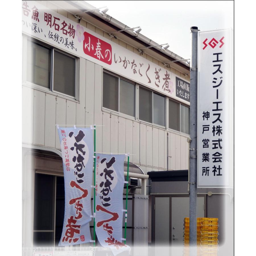 「エスジーエス」小春のちっちゃな魚の大人佃煮2個セット|hyogo-tokusanhin|06