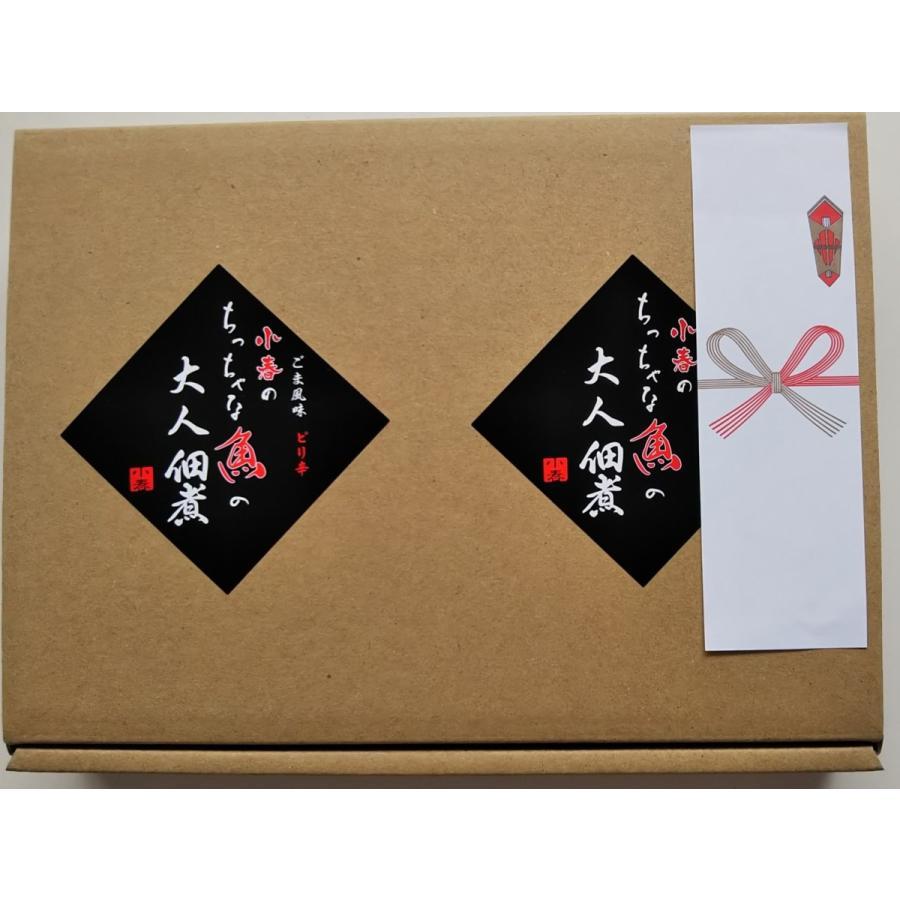 「エスジーエス」小春のちっちゃな魚の大人佃煮2個セット|hyogo-tokusanhin|08