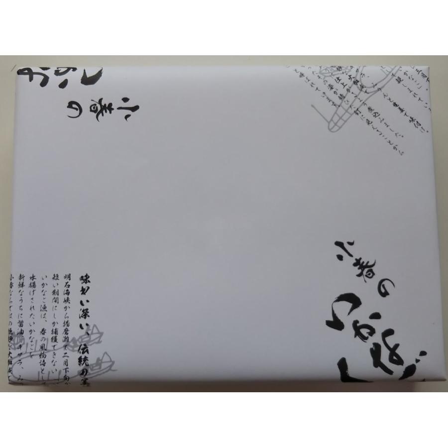 「エスジーエス」小春のちっちゃな魚の大人佃煮2個セット|hyogo-tokusanhin|09