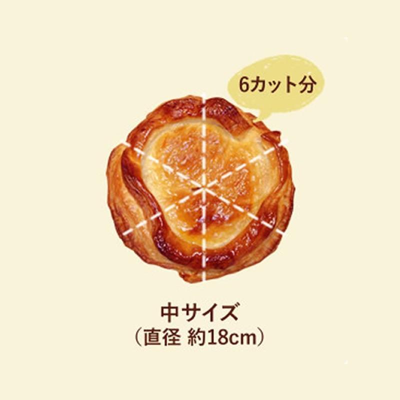 「芦屋カロル」アップルパイ(中)約18cm|hyogo-tokusanhin|06