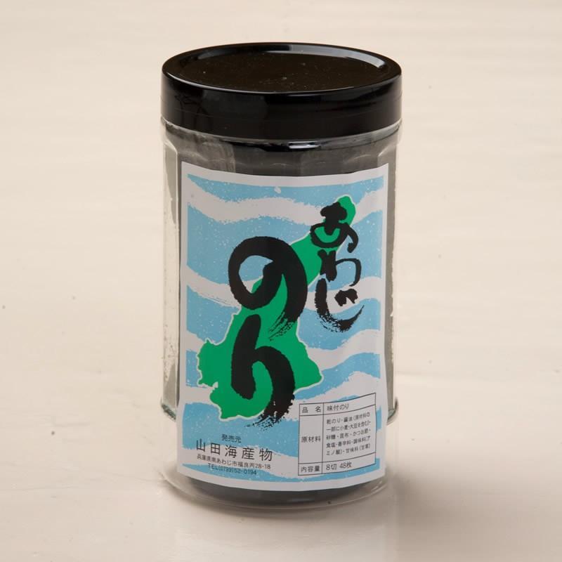 「山田海産物」味付のり あわじのり 5本入|hyogo-tokusanhin|02