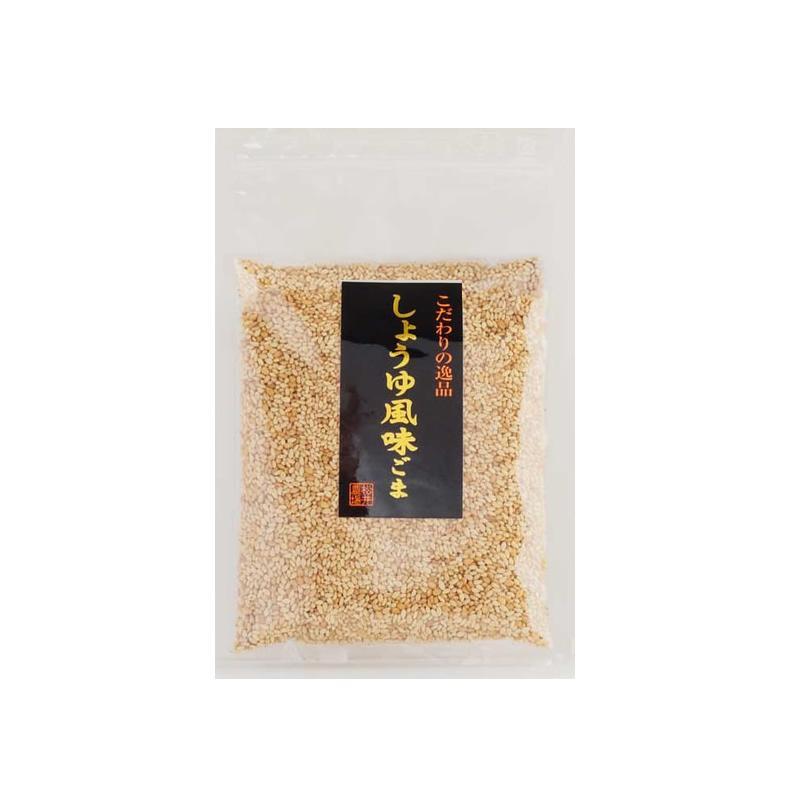 「ひょうごふるさと館」松井味噌 松井農場しょうゆ風味ごま(119-4) hyogo-tokusanhin