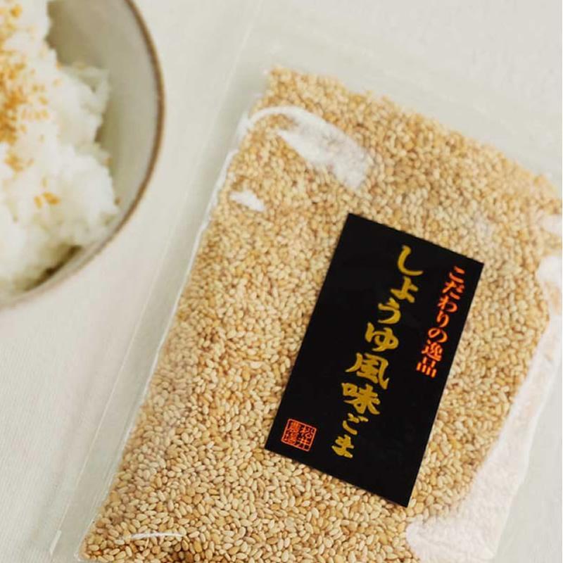「ひょうごふるさと館」松井味噌 松井農場しょうゆ風味ごま(119-4) hyogo-tokusanhin 02