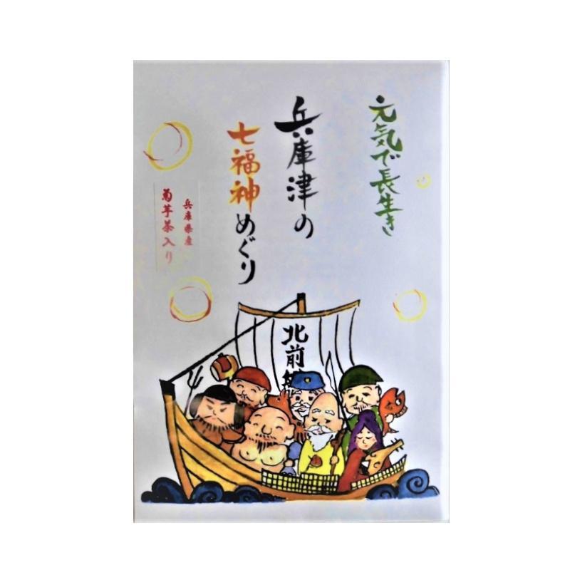 「ひょうごふるさと館」樽屋五兵衛 兵庫県産 菊芋茶(206-174) hyogo-tokusanhin