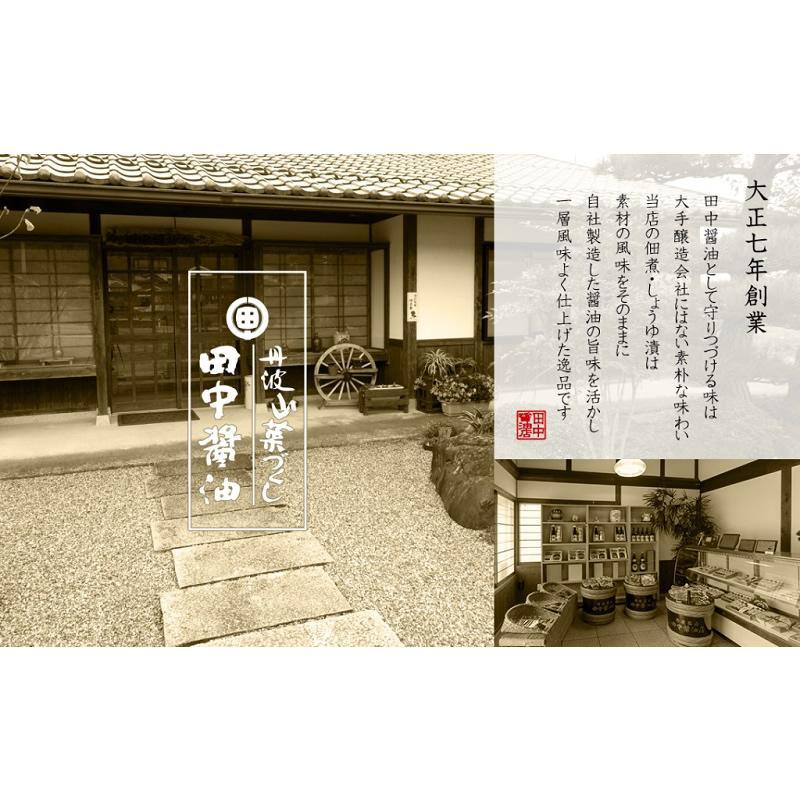 「ひょうごふるさと館」田中醤油店 実山椒佃煮(213-17) hyogo-tokusanhin 03