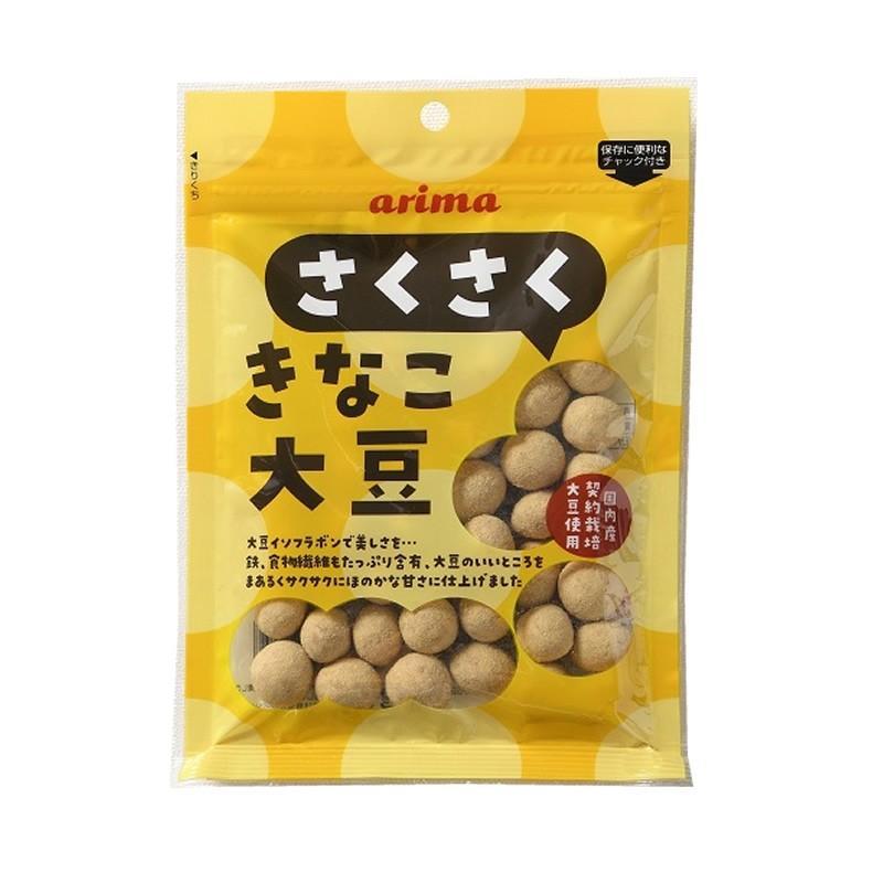 「ひょうごふるさと館」有馬芳香堂 さくさくきなこ大豆(407-27)|hyogo-tokusanhin