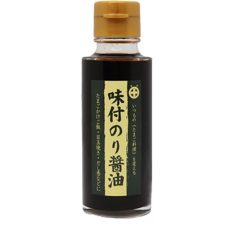 「ひょうごふるさと館」西海醤油 味付けのり醤油(525-2)|hyogo-tokusanhin