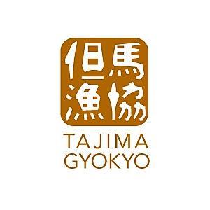 「ひょうごふるさと館」但馬漁業 むかし海苔ノドグロ(644-4)|hyogo-tokusanhin|04