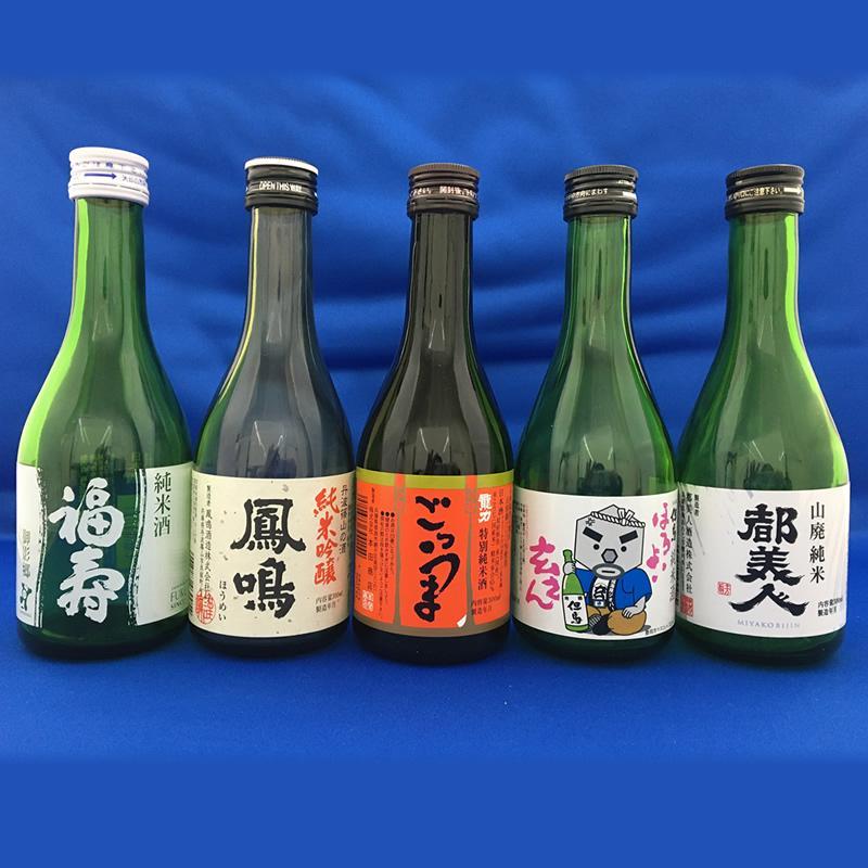 「ひょうごふるさと館」神戸酒類販売 隠れ名酒のほろ酔いセット(912-155)|hyogo-tokusanhin|10