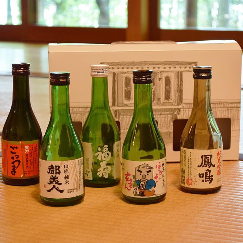 「ひょうごふるさと館」神戸酒類販売 隠れ名酒のほろ酔いセット(912-155)|hyogo-tokusanhin|02