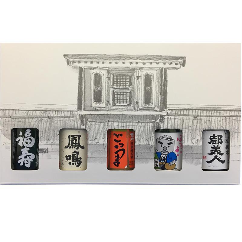 「ひょうごふるさと館」神戸酒類販売 隠れ名酒のほろ酔いセット(912-155)|hyogo-tokusanhin|04