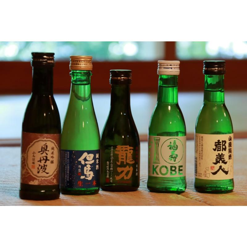 「ひょうごふるさと館」神戸酒類販売 兵庫五国飲みくらべセット(912-156) hyogo-tokusanhin 02