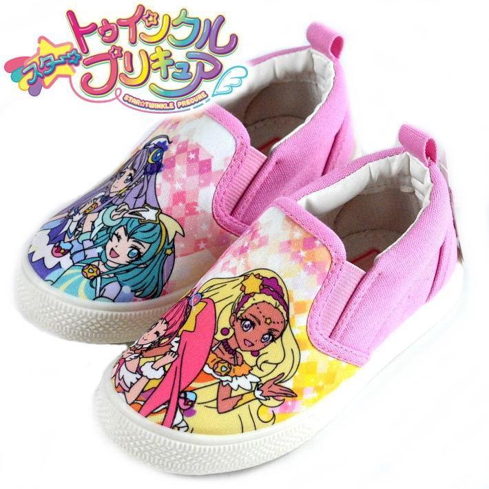 子供靴 女の子