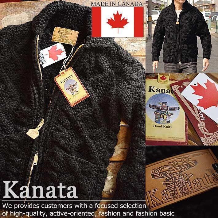 Kanata カナタ カナダ製 手編み カウチンセーター セーター メンズ レディース カウチン BLACK メーカー正規代理店■04171022