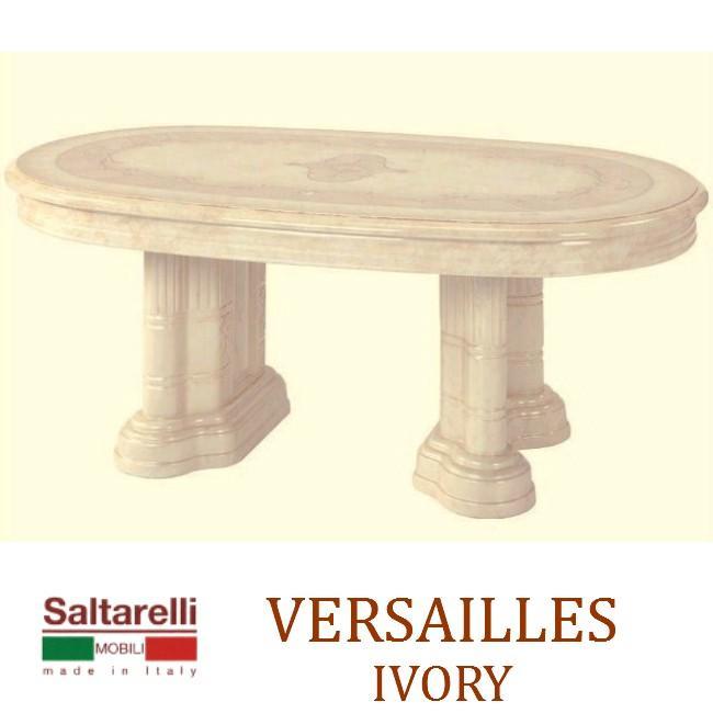 【送料無料】センターテーブル おしゃれ サルタレッリ べルサイユ