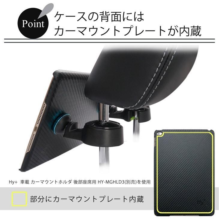 Hy+ iPad Air2(A1566、A1567) 後部座席カーマウントプレート内蔵ケース ブラック hyplus 02