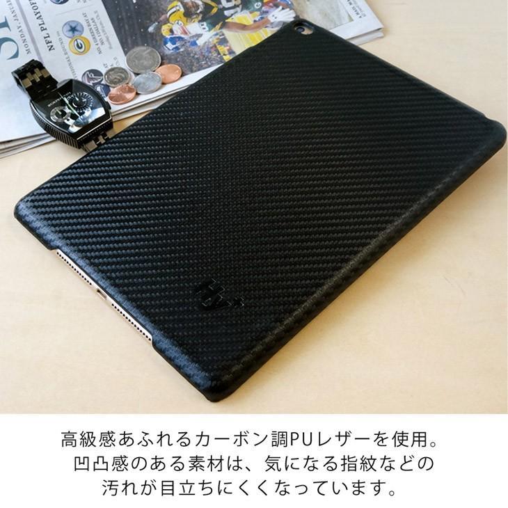 Hy+ iPad Air2(A1566、A1567) 後部座席カーマウントプレート内蔵ケース ブラック hyplus 04