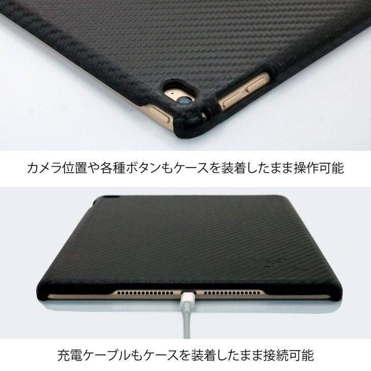 Hy+ iPad Air2(A1566、A1567) 後部座席カーマウントプレート内蔵ケース ブラック hyplus 05