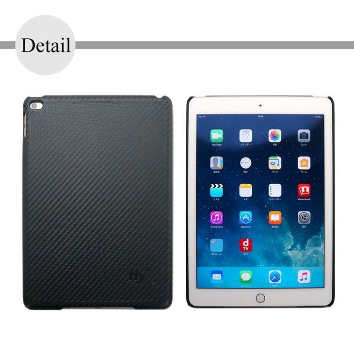 Hy+ iPad Air2(A1566、A1567) 後部座席カーマウントプレート内蔵ケース ブラック hyplus 06