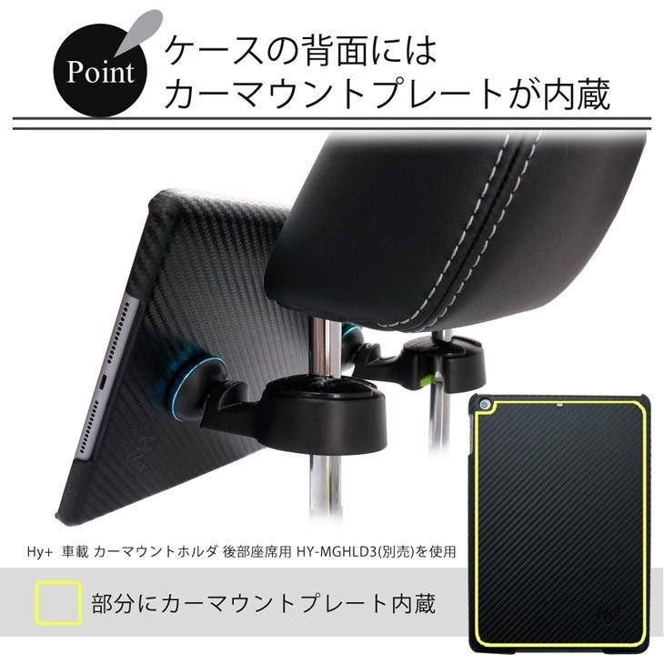 Hy+ iPad 第5世代(A1822、A1823) 後部座席カーマウントプレート内蔵ケース ブラック hyplus 02